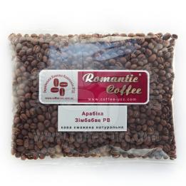 Кофе Арабика Зимбабве РВ