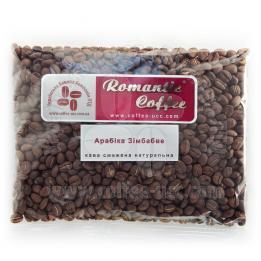 Кофе Арабика Зимбабве ААА