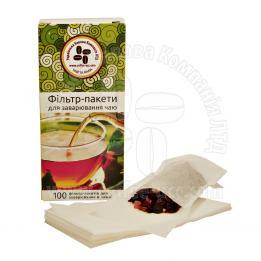 Фільтр-пакети для чаю (100 шт/уп)